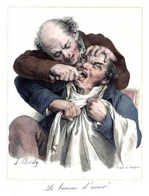 רופא שיניים בפרדס חנה ומחלות חניכיים